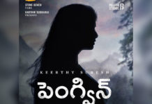 Keerthy Suresh Penguin to be out on the digital platform
