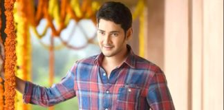 Latest update on Mahesh excites his fans