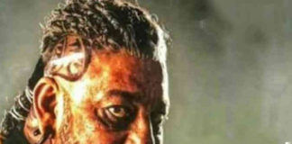 Leaked! Sanjay Dutt look from KGF: Chapter 2