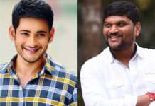 Mahesh - Parasuram film launch date confirmed