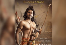Mahesh Babu as Lord Rama with Shiva Dhanush