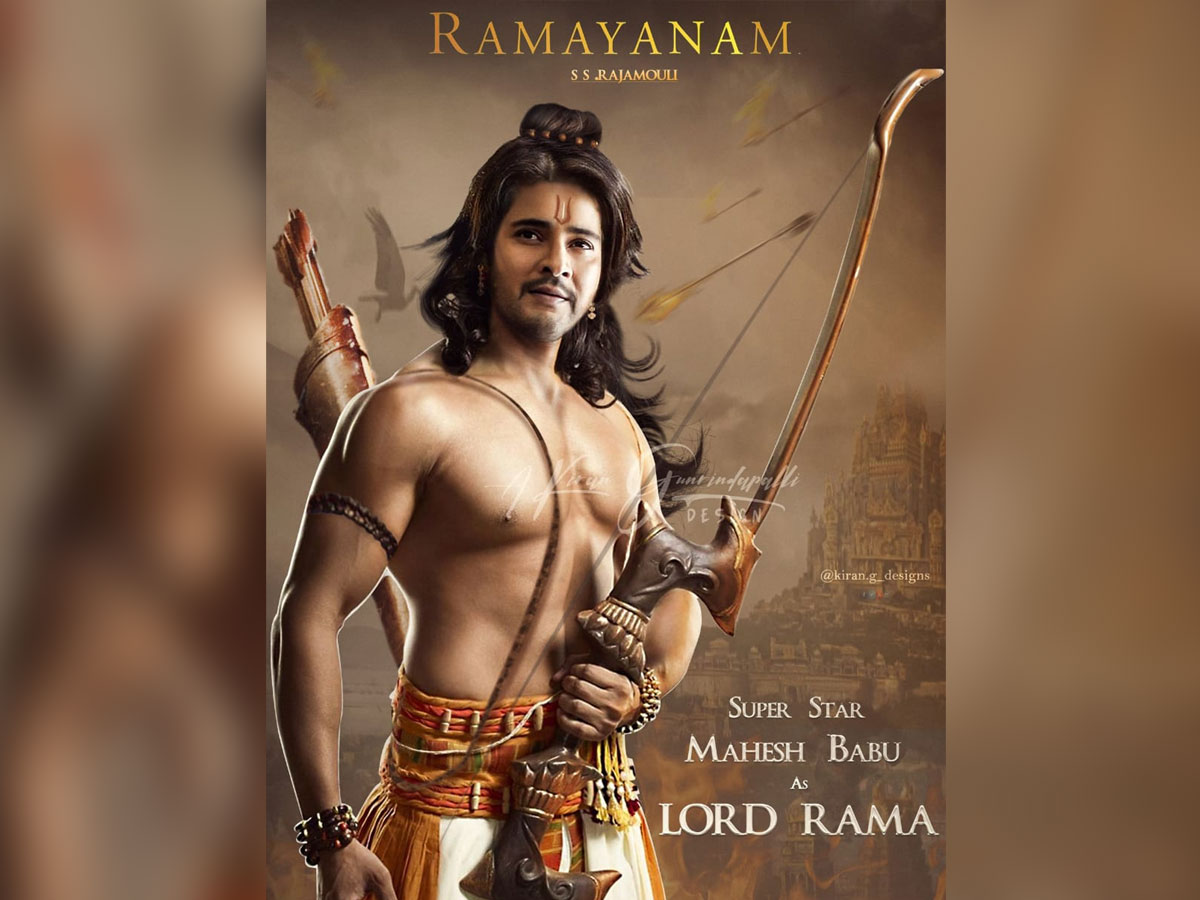 Mahesh Babu as Lord Rama with Shiva Dhanush