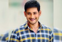 Mahesh Babu little cameo in multistarrer?