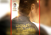Sarkaru Vaari PaataTitle Poster and Mahesh Babu look