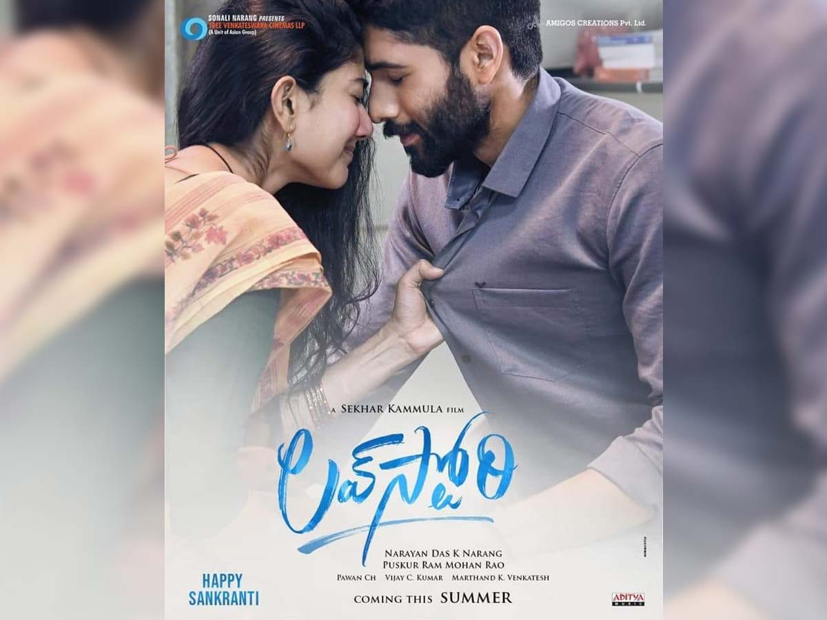 Producer reveals important details about Naga Chaitanya's Love Story