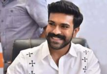 Ram Charan is not in mood to decide it