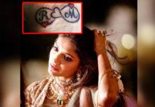 Rana Daggubati GF Miheeka Bajaj inked tattoo: R Love M