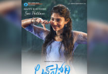 Sai Pallavi rejoicing the rain