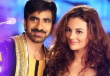 Seerat Kapoor comments on Ravi Teja