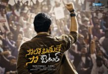 Solo Brathuke So Better No Pelli review: Cameos by Varun Tej and Rana