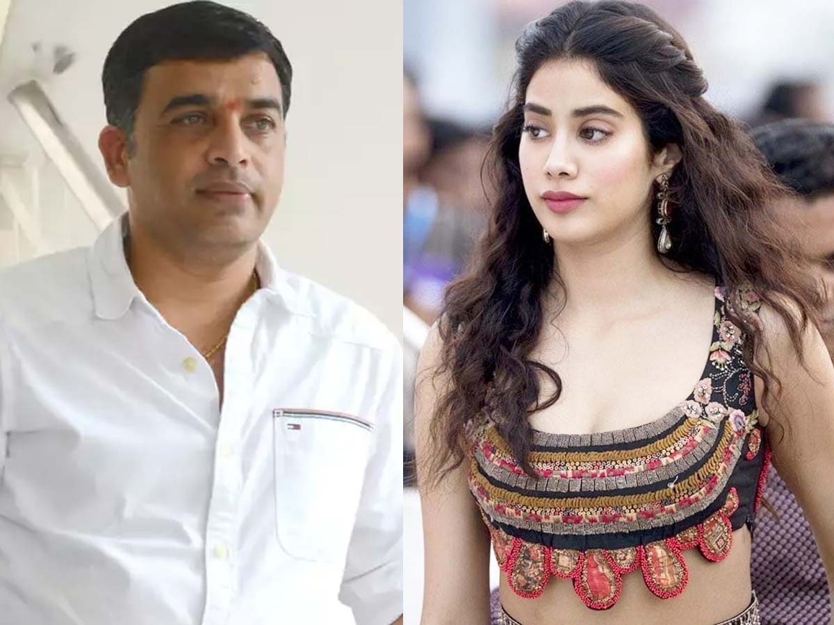 Vakeel Saab highlight: Dil Raju to launch Janhvi Kapoor
