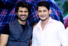 Vijay Deverakonda- Mahesh Babu project to start soon