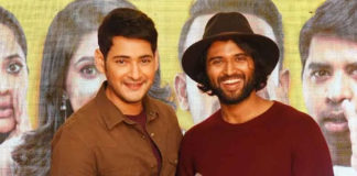 Vijay Deverakonda to test multistarrer with Mahesh Babu?