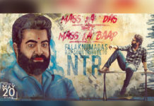 Vishwak Sen tasty tribute to Jr NTR