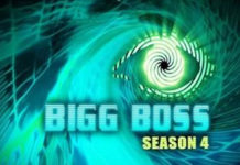 Bigg Boss 4 Telugu to start airing from this month!