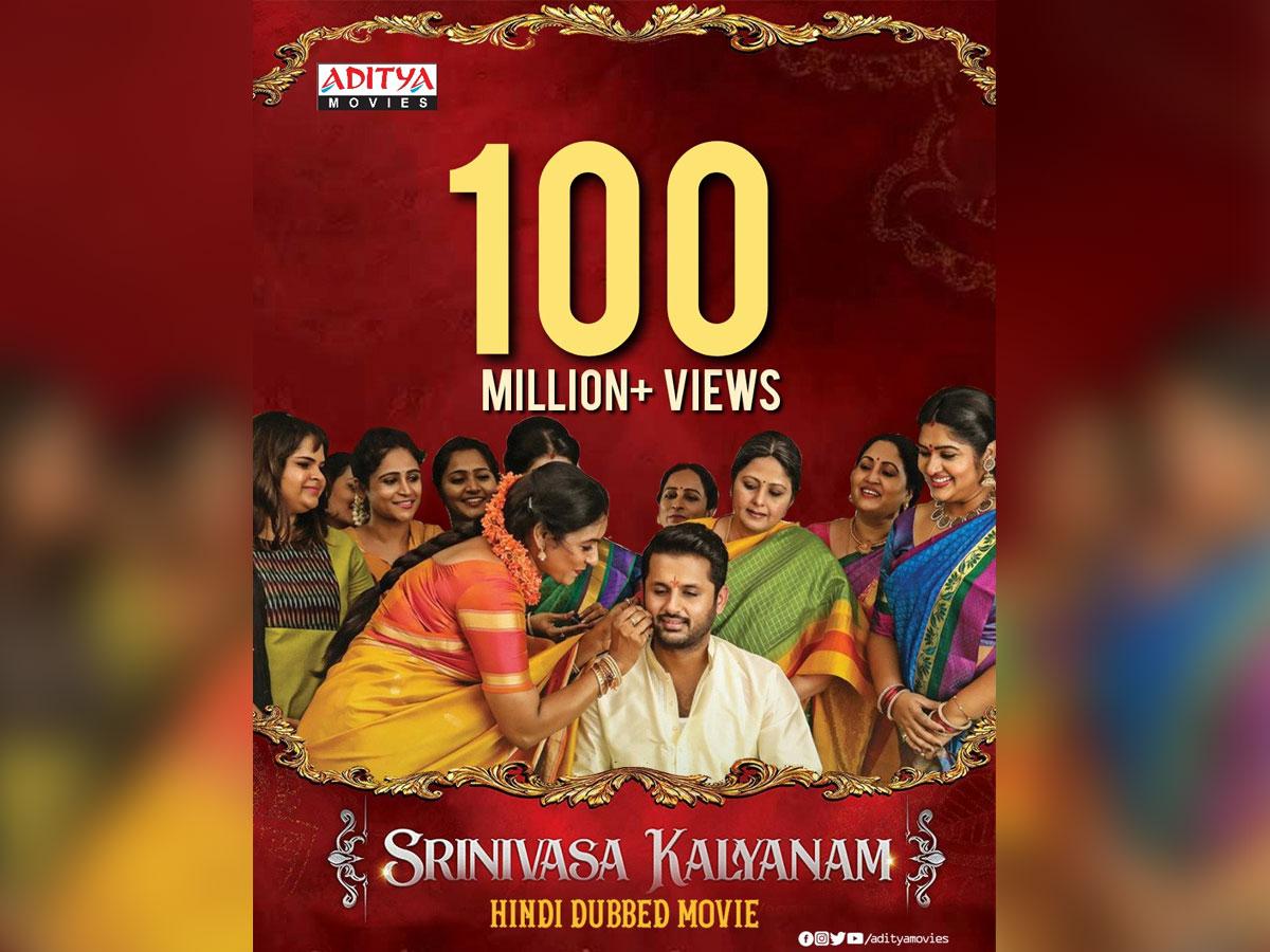 Srinivasa Kalyanam ruling roost on YouTube: 100 Million