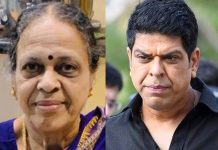 Actor Murali Sharma mother passes away