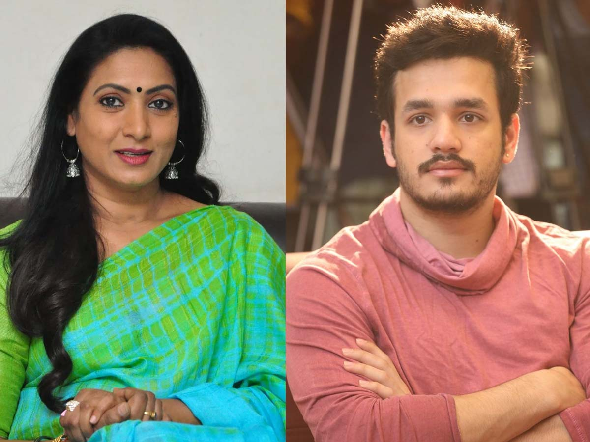 Akhil with Her after 25 years
