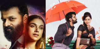 All eyes on those two movies for OTT