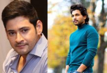 Allu Arjun rejected it, And Mahesh Babu accepted?