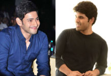 Allu Sirish rejected it, But confident Mahesh Babu picked up