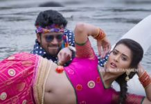 Bangaru Bullodu teaser Review: Packed with fun