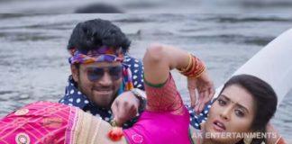 Bangaru Bullodu teaser Review: Packed with fun