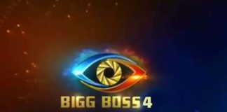 Bigg Boss 4 Telugu to be 50 days long