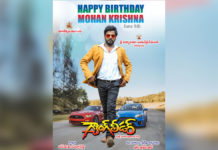 Chiru fan Mohan Krishna comes up with Mega Star's iconic title
