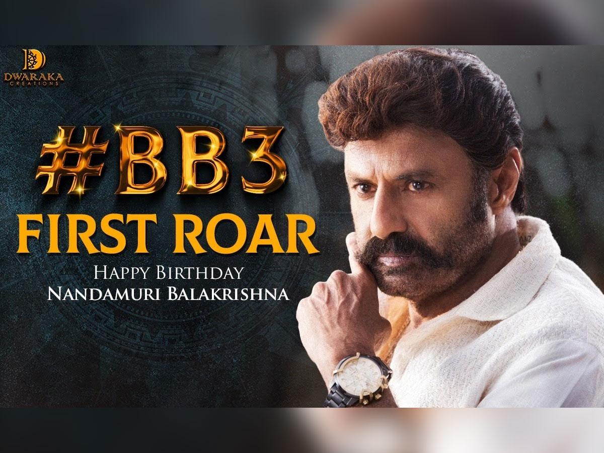 First Roar of BB3: Balakrishna roar in his style