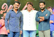 Jr NTR and Kalyan Ram big gift to Balakrishna?