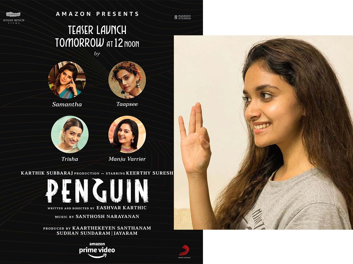 Keerthy Suresh intelligently garnering Support of four actresses