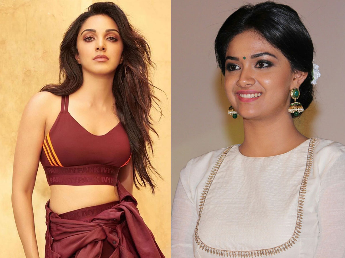 Kiara Advani rejected! Keerthy Suresh accepted it