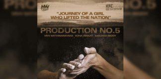 Kona & Co announces Karnam Malleswari biopic