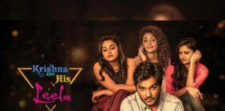 Krishna and his Leela full movie leaked