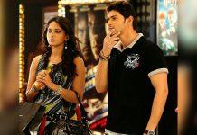 Mahesh Babu: Anushka Shetty attracts me