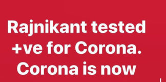Much insensitiveness in name of joke! Rajinikanth tested Corona Positive