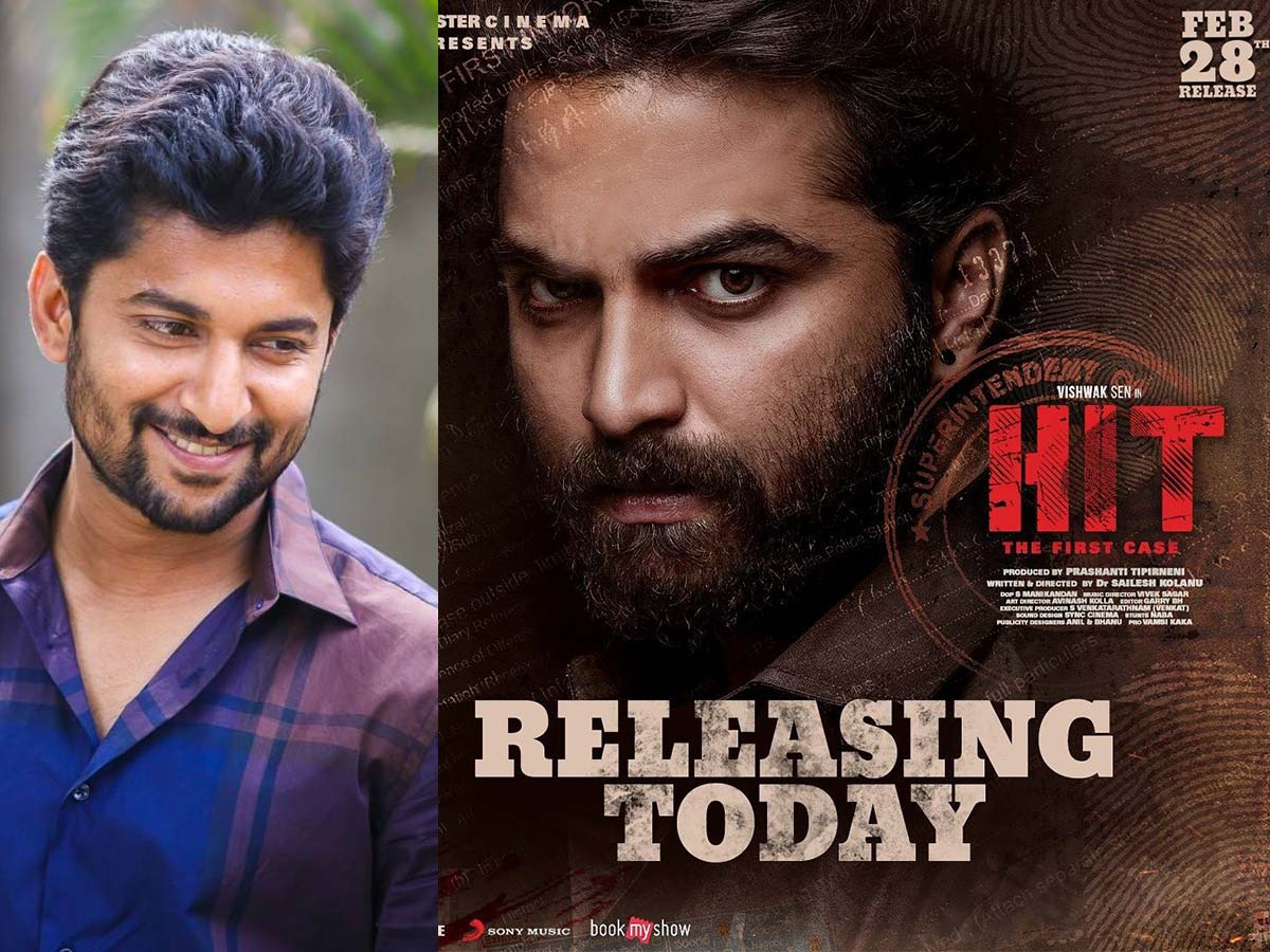Nani not producing the HIT sequel.. What is the reason?