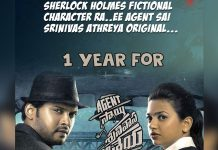 One year for Agent Sai Srinivas Atherya