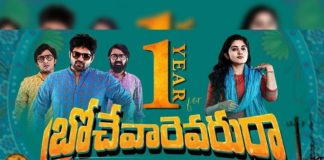 One year of Brochevarevarura