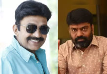 Palasa 1978 director next with Dr Rajasekhar