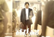 Pawan fans furious over leaked Vakeel Saab pics