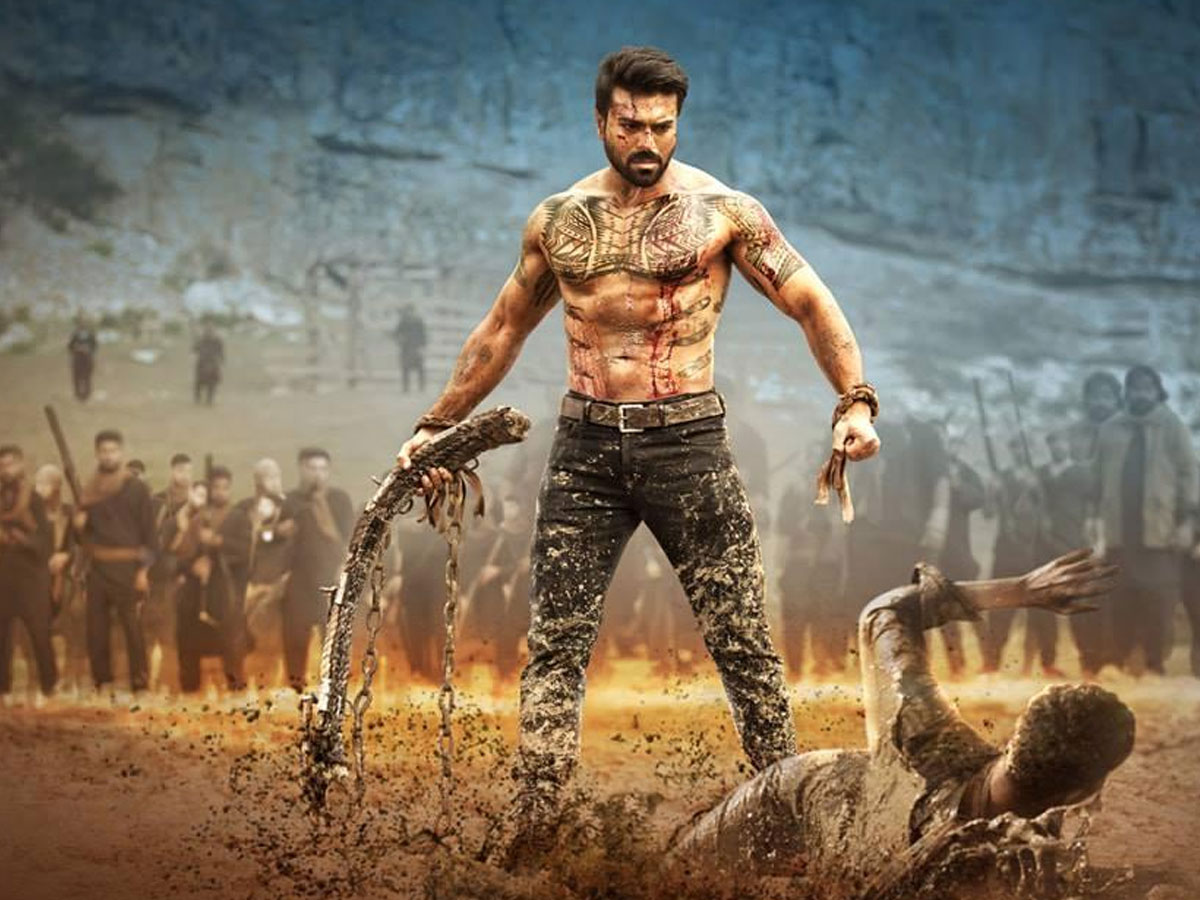 Ram Charan film top with 7.97 rating
