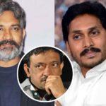 Ram Gopal Varma comments on RRR, Rajamouli and Jagan