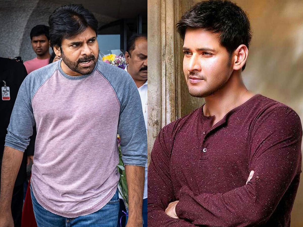 Rare Feat! Success for Pawan Kalyan and Mahesh Babu