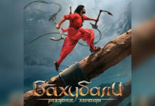Russian Embassy : Baahubali a successful movie in Russia