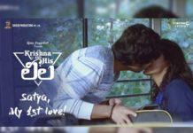 Satya - First Love : Krishna And His Leela trailer