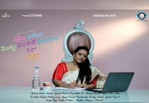 Ad*lt actress film gets clean U certificate