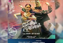 Sufiyum Sujathayum trailer review: Highlights Love Jihad