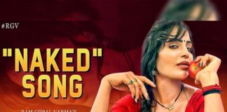 Tamilrockers leaks full movie N*ked